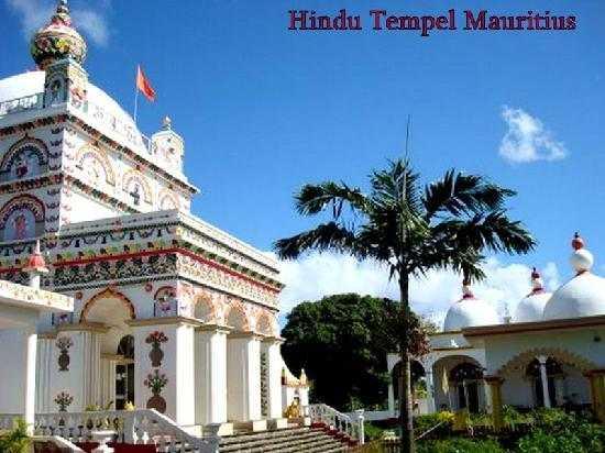Индуистский храм на Маврикие