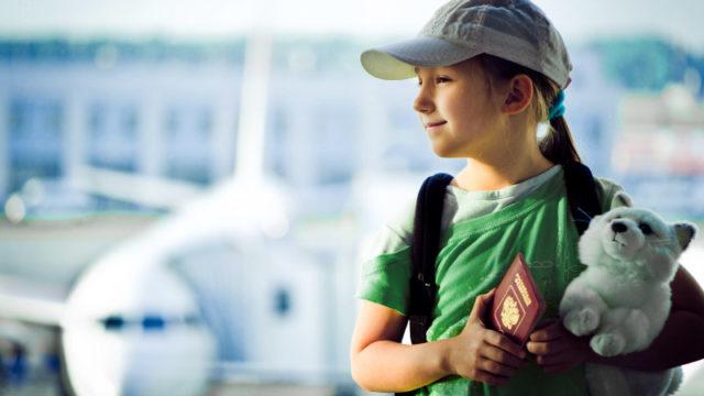 Путешествовать с ребёнком легко