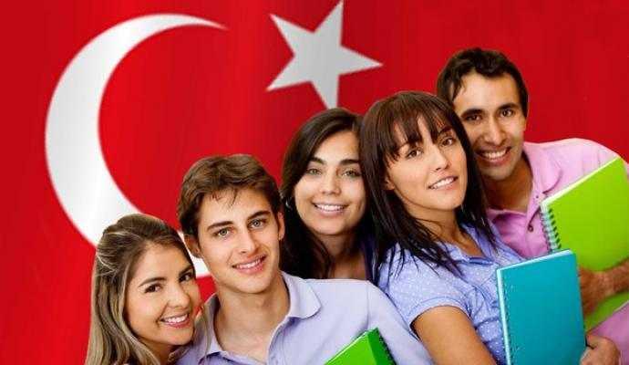 расходы на образование в Турции