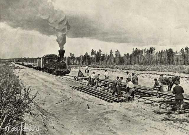 Из истории железной дороги