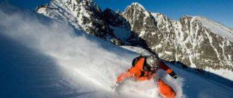словакия горные лыжи