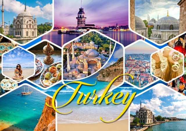 Что делать с турами в Турцию
