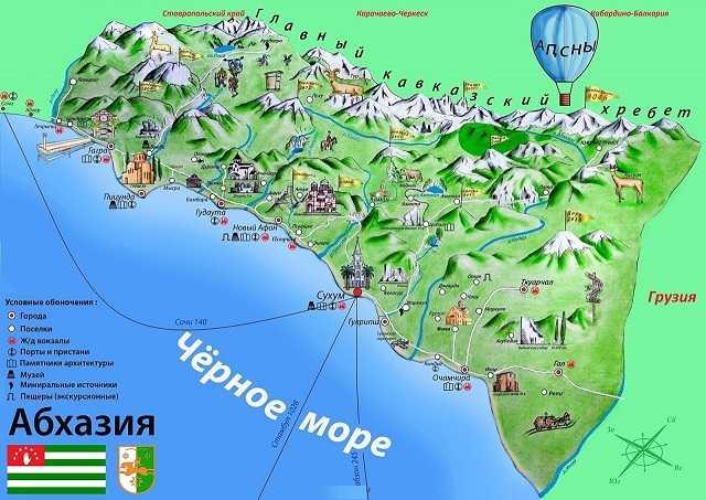Курорты и пляжи Абхазии
