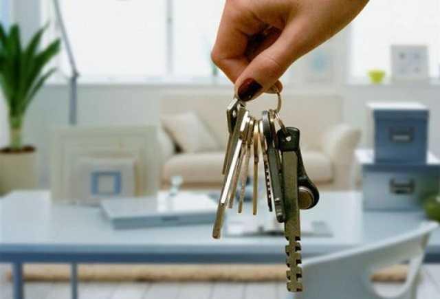 посуточная аренда жилья